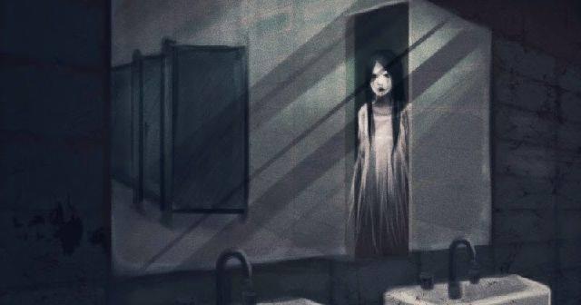 """Leyenda de """"El fantasma del baño"""" 1"""