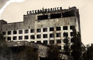 Los misterios de Chernobyl 7