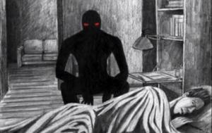 """La pintura embrujada del """"Hombre Angustiado"""" 6"""