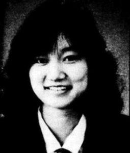 Junko Furuta y sus 44 días de secuestro, tortura y muerte 5