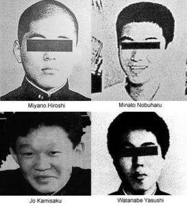 Junko Furuta y sus 44 días de secuestro, tortura y muerte 4