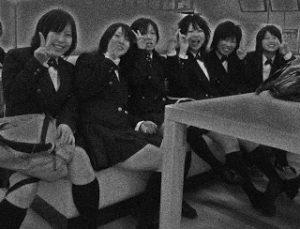Junko Furuta y sus 44 días de secuestro, tortura y muerte 2