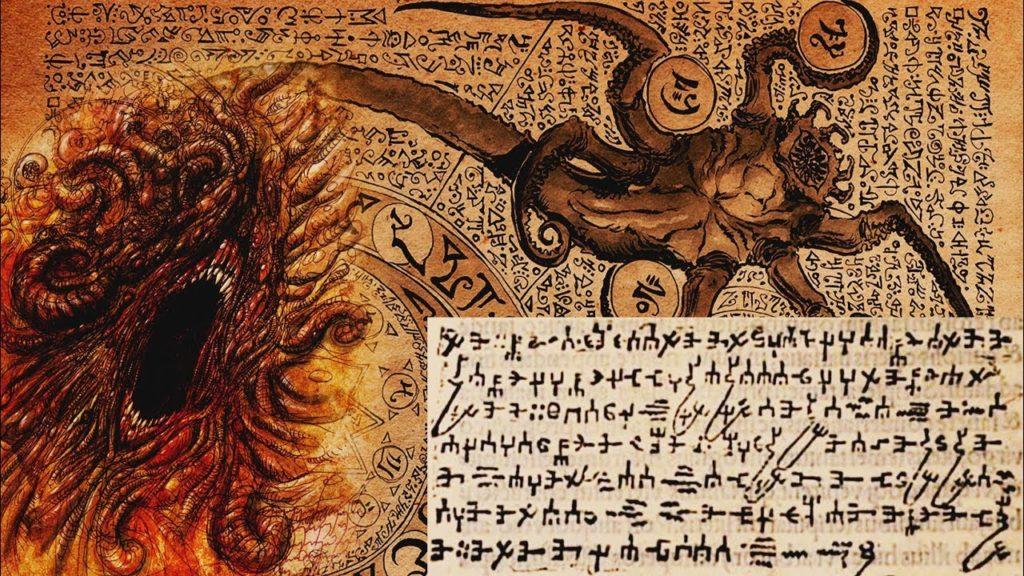 El abecedario del Diablo 1