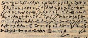 El abecedario del Diablo 6