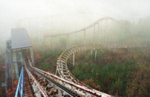 El parque de diversiones embrujado de Takakonuma 3