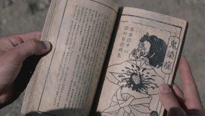 Buruburu, el fantasma japonés que nace del miedo 3