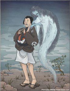 Buruburu, el fantasma japonés que nace del miedo 2